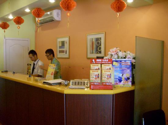 Home Inn Beijing Zhongguancun South Main Street: sdc