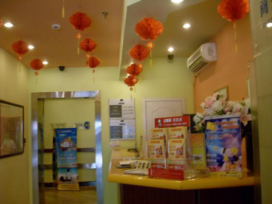 Home Inn Beijing Zhongguancun South Main Street: 大堂