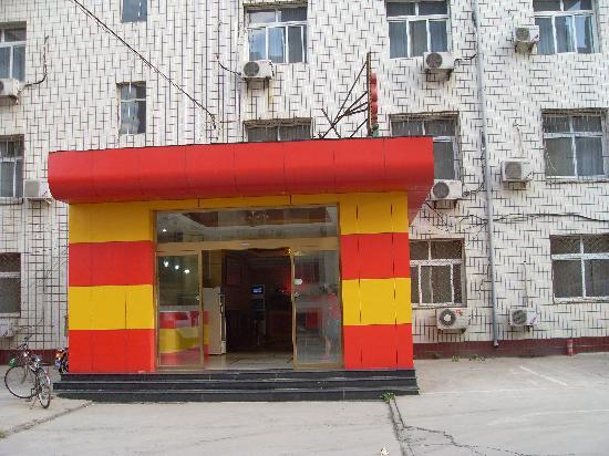Photo of Zhouyang Hotel Beijing Zhichun Road