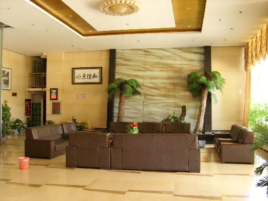 Jinming Hotel : 大堂2