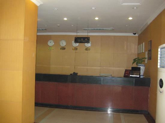 Jiangnan Zaochuan Hotel : 内景1