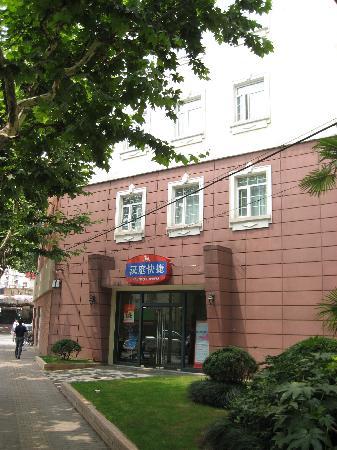 Hanting Express (Shanghai Maoming Road): 外景1