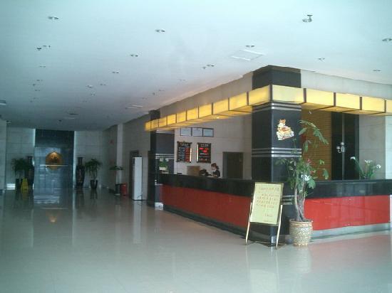 Jingfu Hotel: 内景2