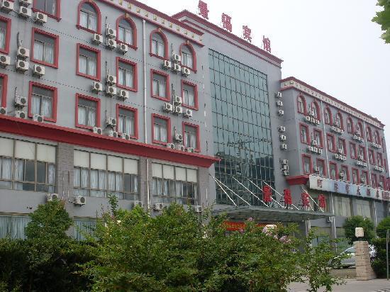 Jingfu Hotel