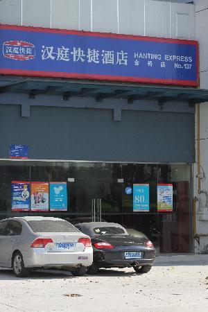 Hanting Express (Shanghai Jinqiao)