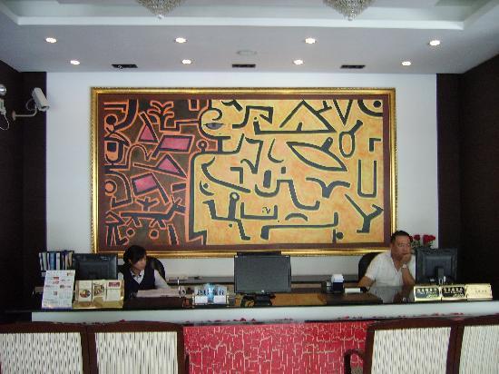 Donghang Star Shanghai Red Door Holiday Hotel: 大堂1