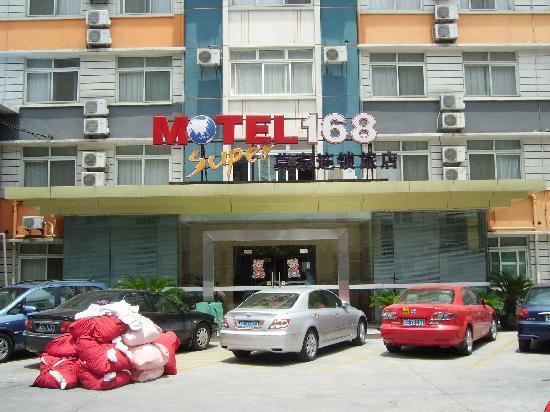 Motel 168 (Shanghai Wujiaochang) : 外景1