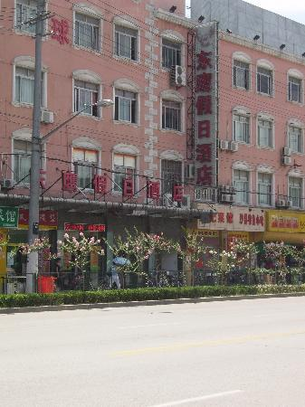 Dongying Holiday Hostel : 外景1