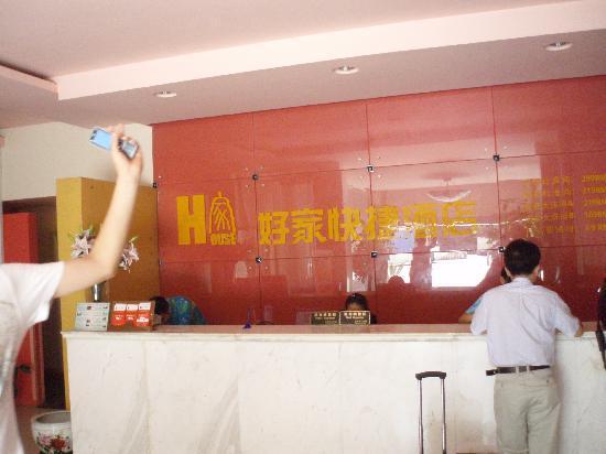 Wang An City Hotel: 内景1