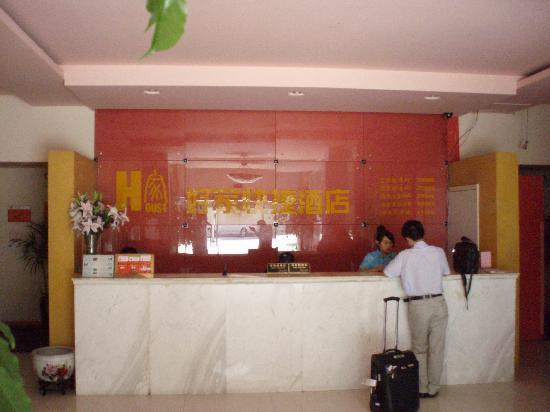 Wang An City Hotel: 内景2
