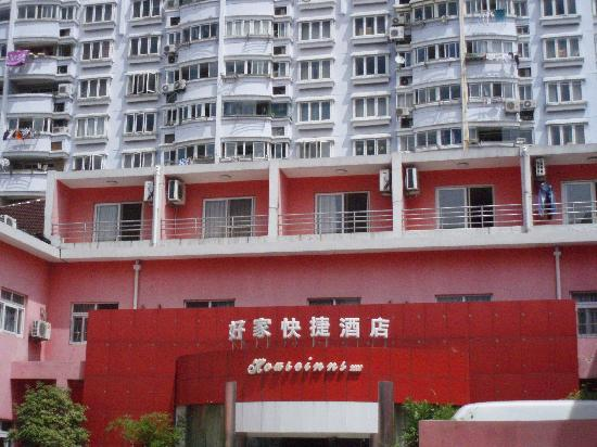 Wang An City Hotel