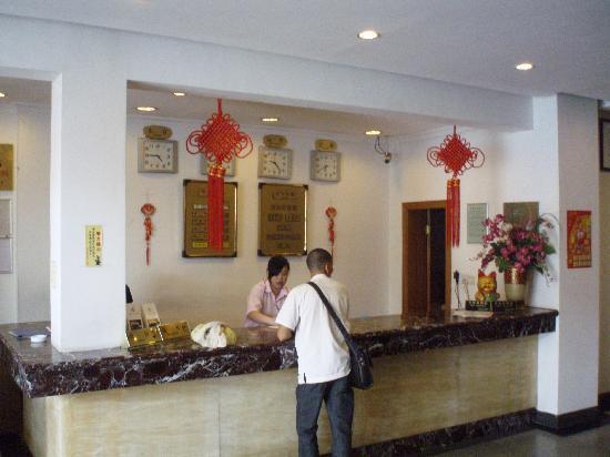 Yijiaqin Hotel : 内景1