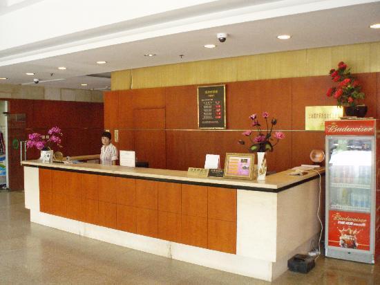 Nanyuan Grand Hotel : 内景1