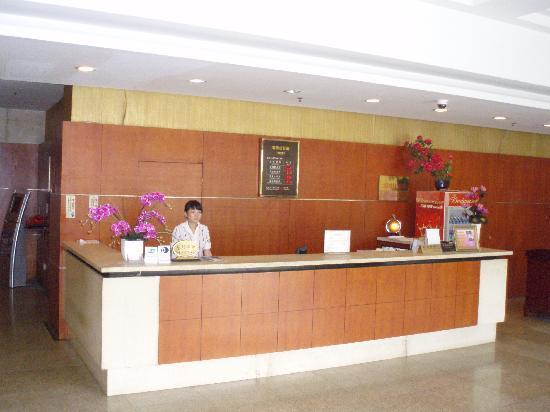 Nanyuan Grand Hotel : 内景2