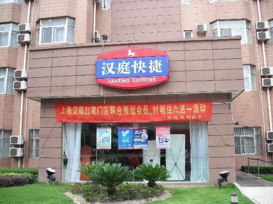 Hanting Express (Shanghai Zhenguang)