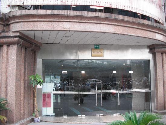 Zhongyun Hotel
