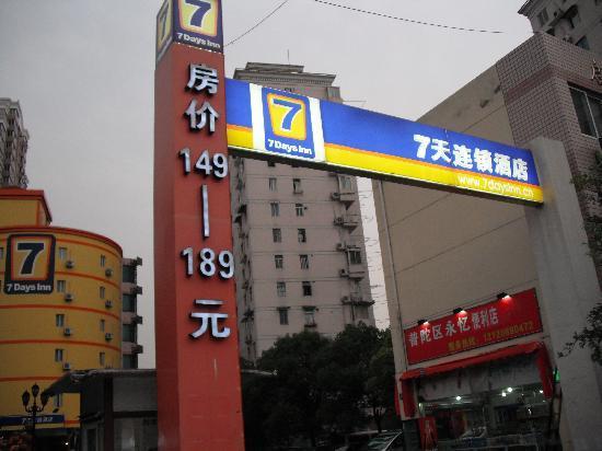7 Days Inn (Shanghai Wuning Road) : 外景