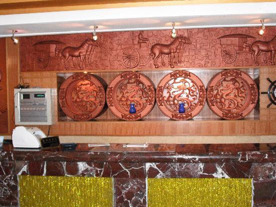Haixin Hotel: 内景1
