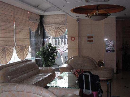 Haixin Hotel: 内景2