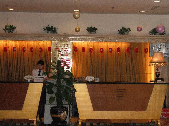 Niedu Hotel