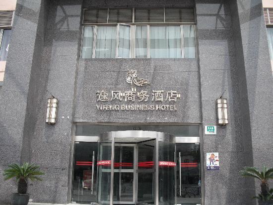 Yifeng Business Hotel