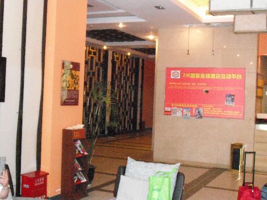 24K International Hotel Shanghai Railway Station: 内景1