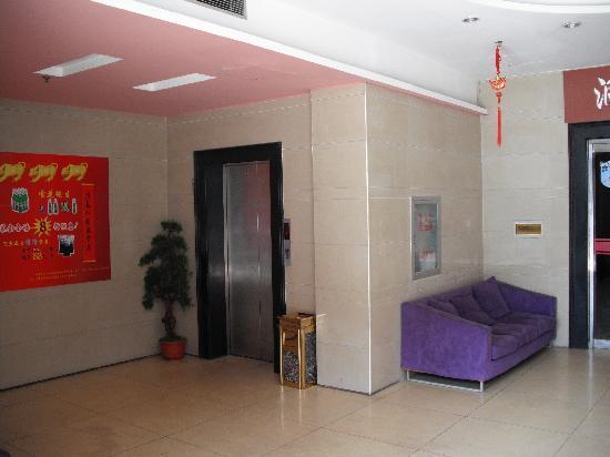 Green Tree Inn Shanghai Qilianshan Road Subway Station: 内景2