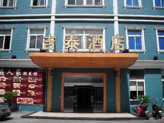Green Tree Inn Shanghai Qilianshan Road Subway Station: 外景