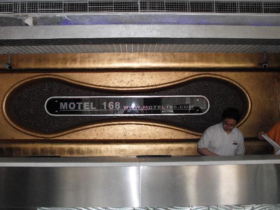 Motel 168 (Shanghai Ningxia Road): 内景1
