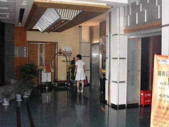 Motel 168 (Shanghai Ningxia Road): 内景2