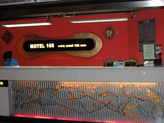 Motel 168 (Shanghai Caoyang New Village) : 内景2
