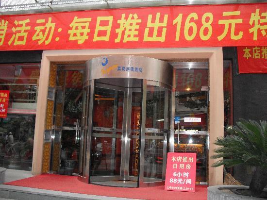 Motel 168 (Shanghai Caoyang New Village) : 外景