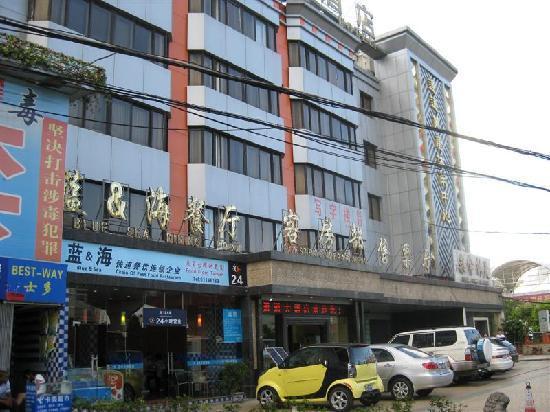Tongtong Hotel : 外景1