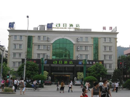 Elan Inn Guangzhou Baiyunshan Nanfang Hospital Tonghe Subway Station: 外景1