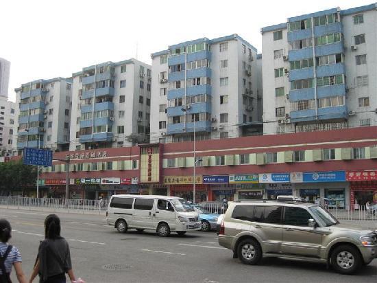 Baiyun Xingcheng Hotel Guangzhou Pazhou: 外景