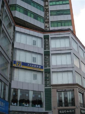 7 Days Inn (Guangzhou Kecun Station): 外景