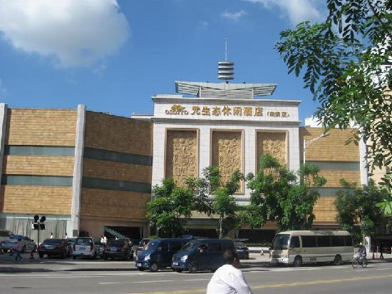 Guangdong Nanmei Osotto Hotel Baiyun : 外景1