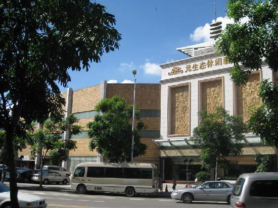 Guangdong Nanmei Osotto Hotel Baiyun : 外景2