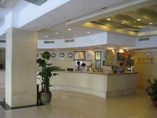 Jiangyue Hotel: 大堂1