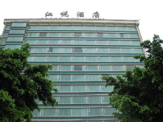 Jiangyue Hotel: 外景