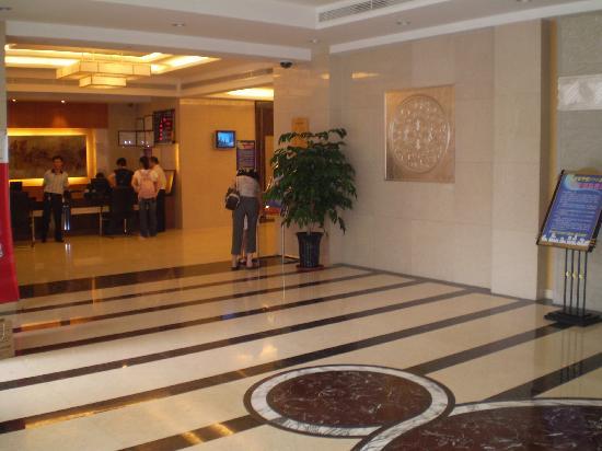 Guodian Hotel: 大堂1