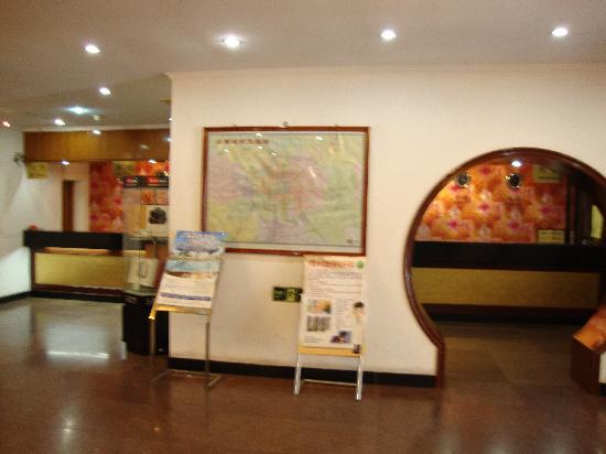 Xidan Hotel: 大堂2