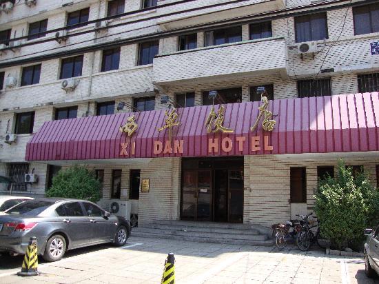 Xidan Hotel