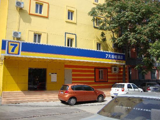 7 Days Inn Beijing Xizhimen