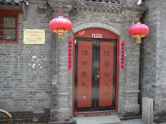 Templeside Hutong Guest House: 外景