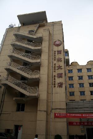 North West Hotel: 外景