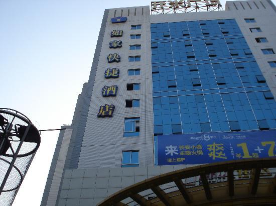 Home Inn (Xi'an Xiaozhai)