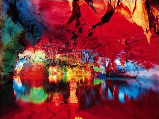 Luxi County, الصين: 地河幻景之太虚幻景