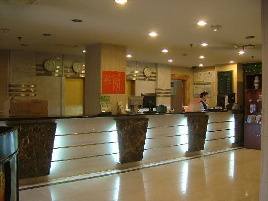 Nanjing Normal University Nanshan Hotel: 大堂1