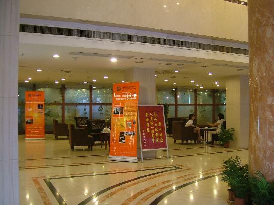 Nanjing Normal University Nanshan Hotel: 大堂2